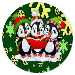"""Коврик для мышки (круглый) """"Пингвины"""" - праздник, новый год, животные, пингвины, снежинки"""