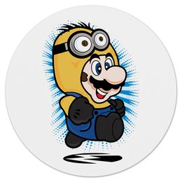 """Коврик для мышки (круглый) """"Mario Minion"""" - миньоны, денди, марио, банана"""