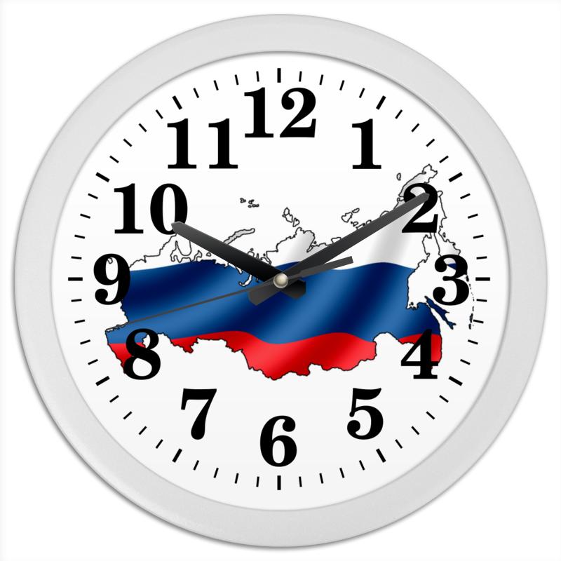 Часы круглые из пластика Printio Россия молочная смесь nutrilon 1 premium с рождения 350 г
