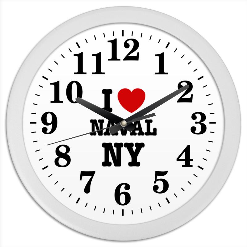 Часы круглые из пластика Printio I love naval ny