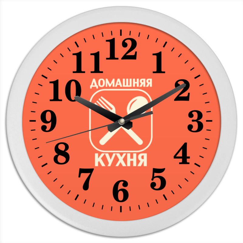Часы круглые из пластика Printio Домашняя кухня время romeo rossi паста из муки твердых сортов феттучине 250 г