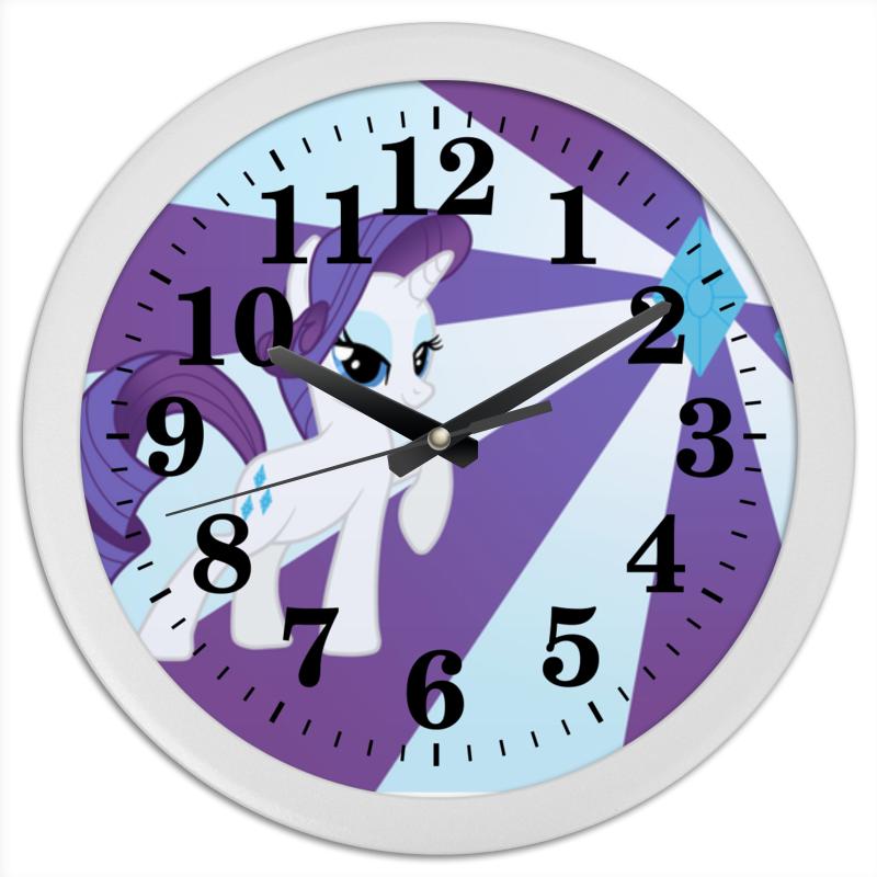 Часы круглые из пластика Printio Rarity color line