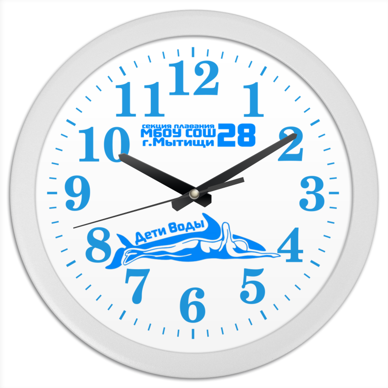 Printio Часы дети воды часы круглые из пластика printio purple
