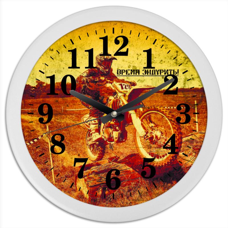 Часы круглые из пластика Printio Время эндурить