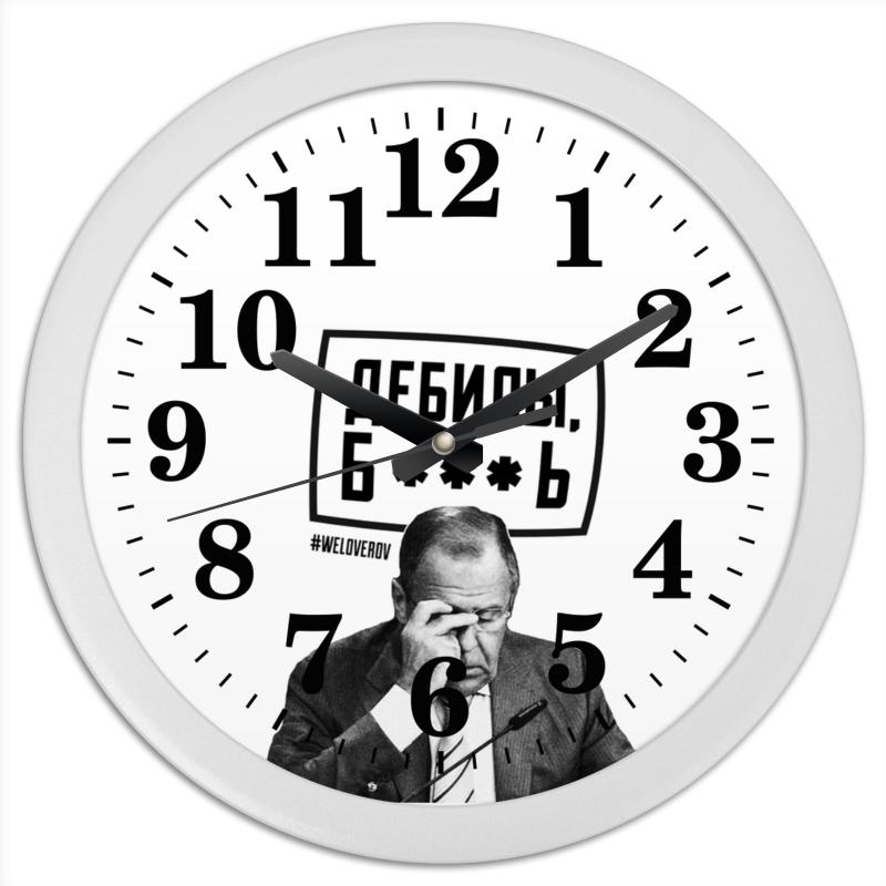 Часы круглые из пластика Printio Дебилы б***ь