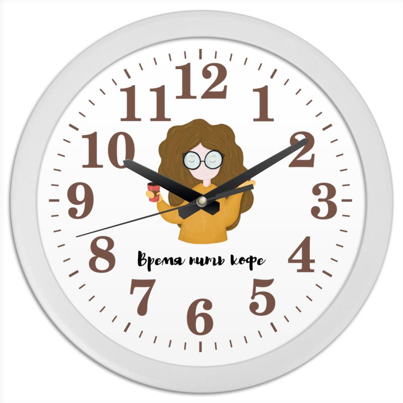 Часы круглые из пластика Printio Время пить кофе часы круглые из пластика printio пенное время