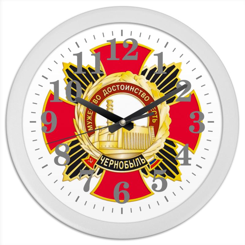 Printio Чернобыль часы круглые из пластика printio авиация