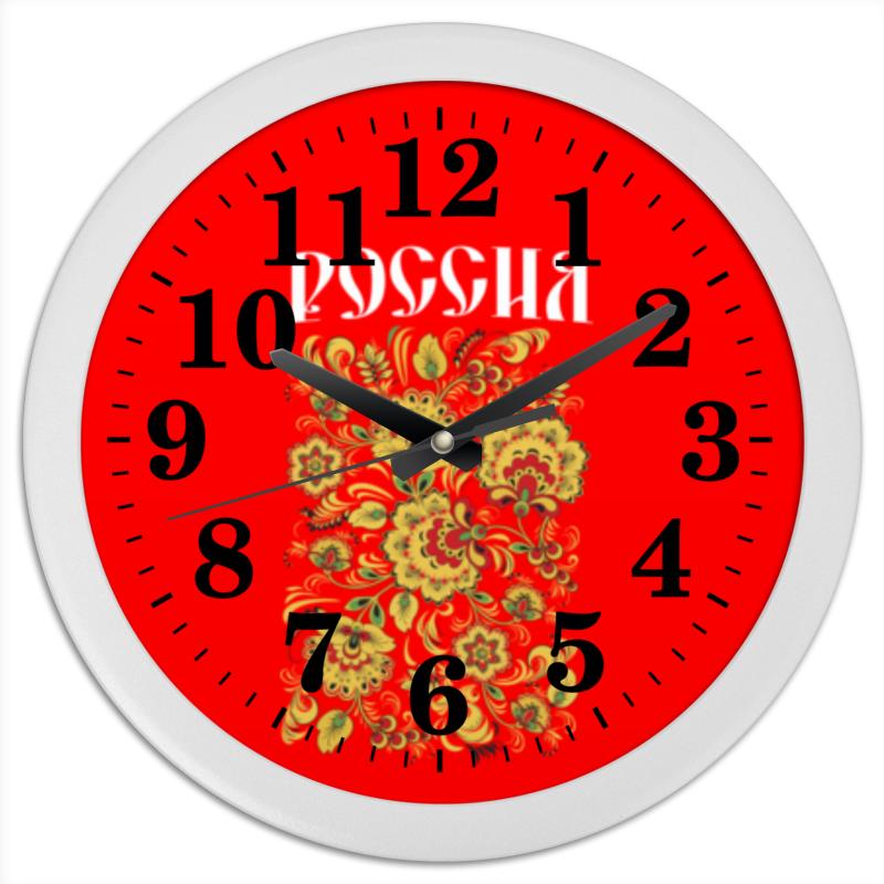 цена на Часы круглые из пластика Printio Россия