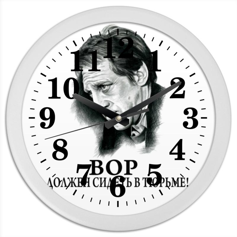Часы круглые из пластика Printio Высоцкий сумка printio высоцкий