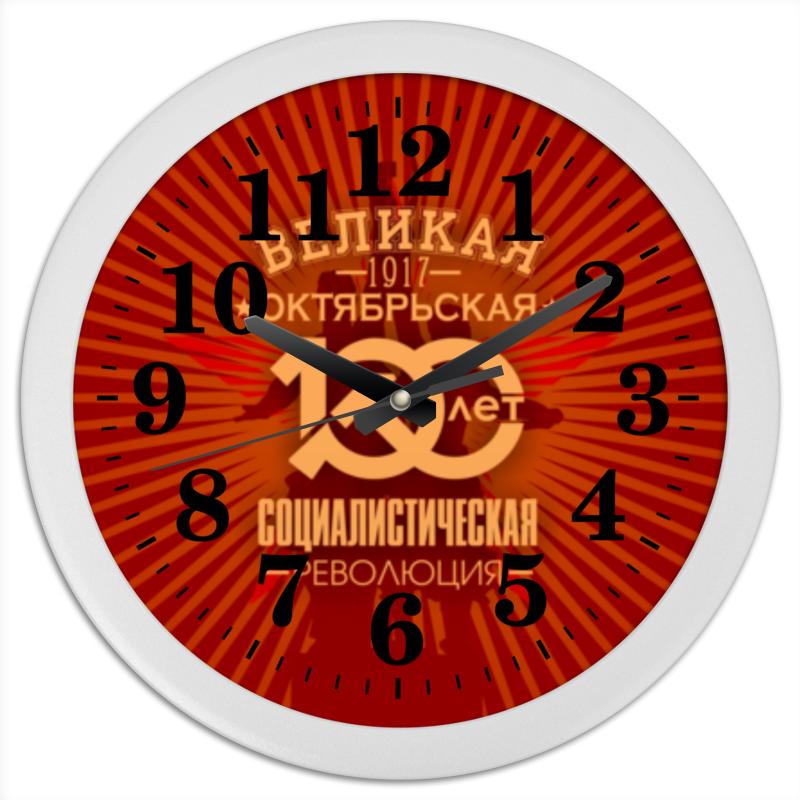 Часы круглые из пластика Printio Октябрьская революция холст 30x60 printio октябрьская революция