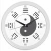 "Часы круглые из пластика ""Великий Предел (太極)"" - china, yin-yang, триграммы, монада, тайцзи"