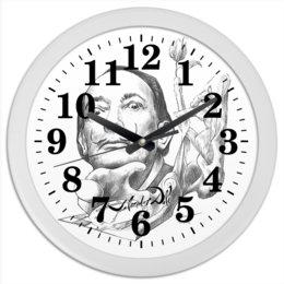 """Часы круглые из пластика """"Salvador Dali"""" - дали"""