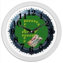 """Часы круглые из пластика """"Рубль"""" - деньги, рубль"""