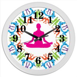 """Часы круглые из пластика """"Йога асаны"""" - йога, медитация, буддизм, индуизм, асаны"""
