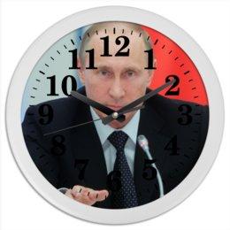"Часы круглые из пластика ""Владимир Путин"" - россия, путин, президент"