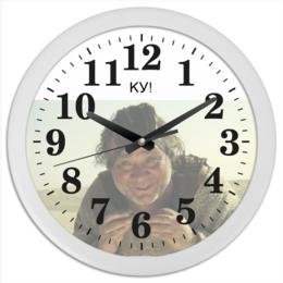 """Часы круглые из пластика """"Часы с КУ-КУшкой"""" - кино, кин-дза-дза, плюк, леонов"""