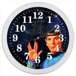 """Часы круглые из пластика """"Звездный путь-Star Treck """" - арт"""