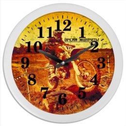 """Часы круглые из пластика """"Время эндурить"""" - мотоцикл, motocross, эндуро, enduro, мотогонщику"""