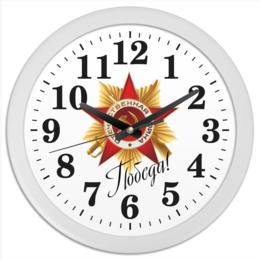 """Часы круглые из пластика """"Победа"""" - война, патриотизм, праздники, популярное, 9 мая, день победа"""