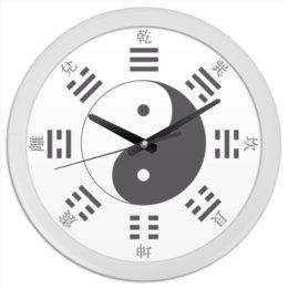 "Часы круглые из пластика ""Великий Предел (太極)"" - тайцзи, монада, триграммы, yin-yang, china"