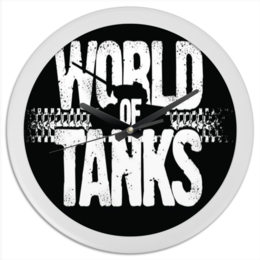 "Часы круглые из пластика ""world of tanks"" - world of tanks, танки, wot, tanks, video games"