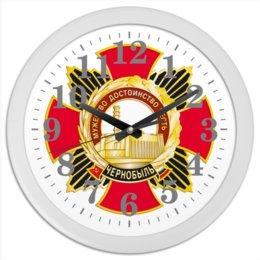 """Часы круглые из пластика """"Чернобыль"""" - кино, сериал, катастрофа, чернобыль, зона отчуждения"""