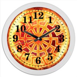 """Часы круглые из пластика """"ПЛАМЯ!!!"""" - солнце, огонь, коловрат, славяне, перун"""