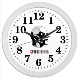 """Часы круглые из пластика """"КиберЛенинка"""" - ленин, наука, киберленинка, киберленин"""