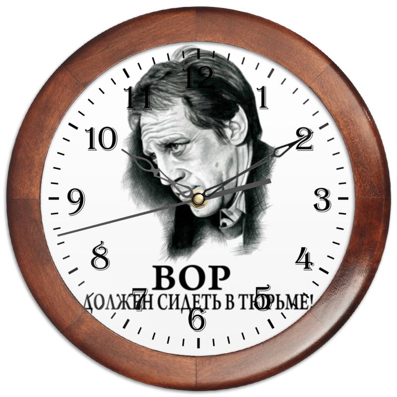 Часы круглые из дерева Printio Высоцкий часы круглые из дерева printio маски