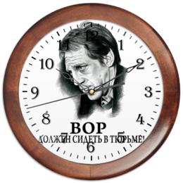 """Часы круглые из дерева """"Высоцкий"""" - музыкант, высоцкий, актёр, владимир высоцкий, бард"""