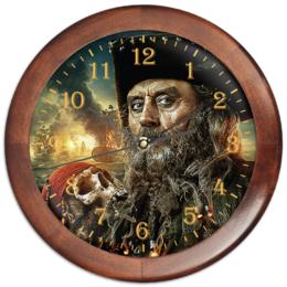 """Часы круглые из дерева """"Edward Teach - Черная Борода"""" - череп, пираты, моряк, черная борода, эдвард тич"""