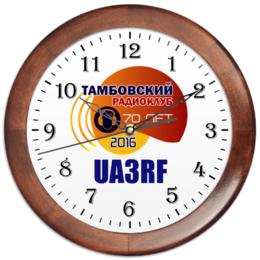 """Часы круглые из дерева """"Юбилейные 70"""" - радио, радиолюбитель, радиоклуб, юбилейные"""