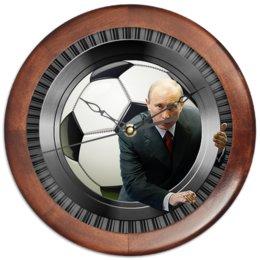 "Часы круглые из дерева ""President Putin (football)"" - футбол, мяч, путин, президент, чемпионат"
