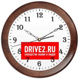 """Часы круглые из дерева """"Drive2"""" - в подарок"""