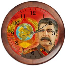 """Часы круглые из дерева """"Время вперед"""" - ссср, коммунизм, советский союз, сталин, серп и молот"""