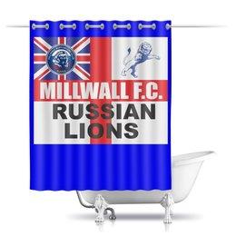 """Шторы в ванную """"Millwall MSC bath curtain"""" - millwall, millwallfc, миллуолл, russian lions"""