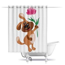 """Шторы в ванную """"Пес держит в лапе цветочек"""" - праздник, цветок, 8 марта, пес, подарок"""