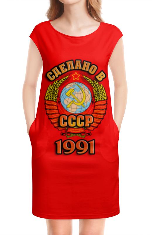 Платье без рукавов Printio Сделано в 1991 сирин л 1991 измена родине кремль против ссср