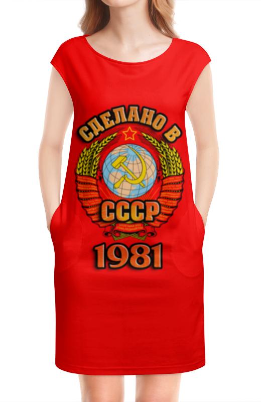 Платье без рукавов Printio Сделано в 1981