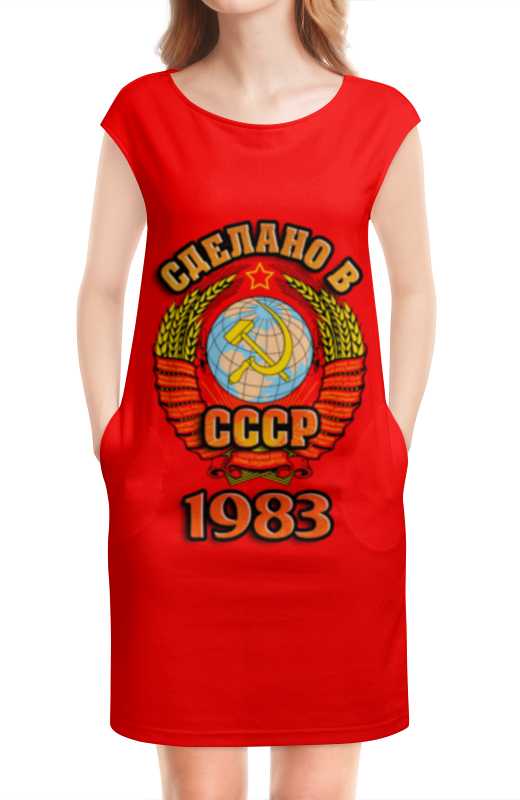 Платье без рукавов Printio Сделано в 1983
