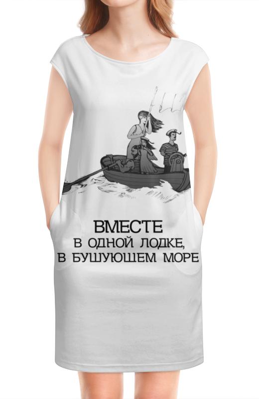 Платье без рукавов Printio Семейная лодка! лодка