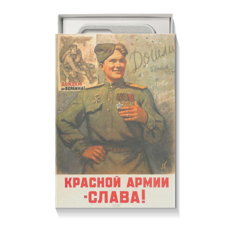 Фото - Коробка для чехлов Printio Советский к 23 февраля (л.голованов, 1946) плакат a2 42x59 printio советский к 23 февраля л голованов 1946