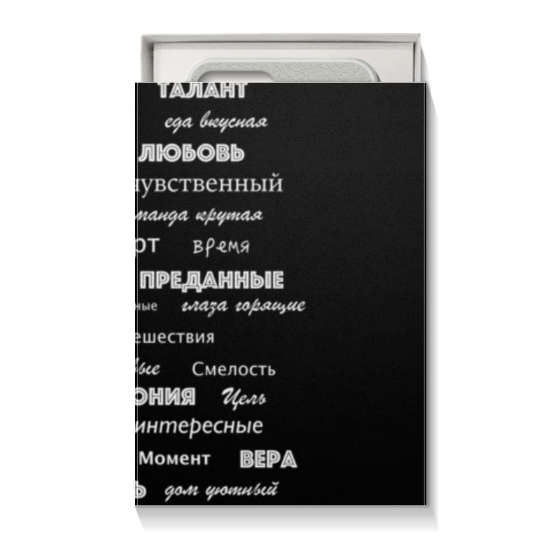 Коробка для чехлов Printio Манта для настоящих мужчин (черный вариант) коробка для чехлов printio подарок