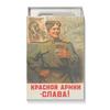 """Коробка для чехлов """"""""Красной Армии - слава!"""" (Л.Голованов, 1946)"""" - 23 февраля, дедушка, день защитника отечества, 9 мая, день победы"""
