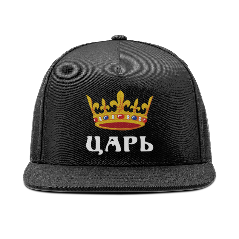 Printio Царь кепка снепбек с прямым козырьком printio москва
