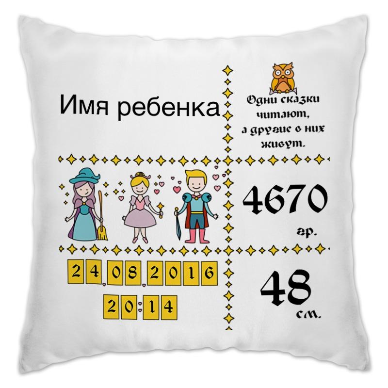 Подушка Printio Принцесса из сказки: подарок новорожденной девочке подушка в машину принцесса