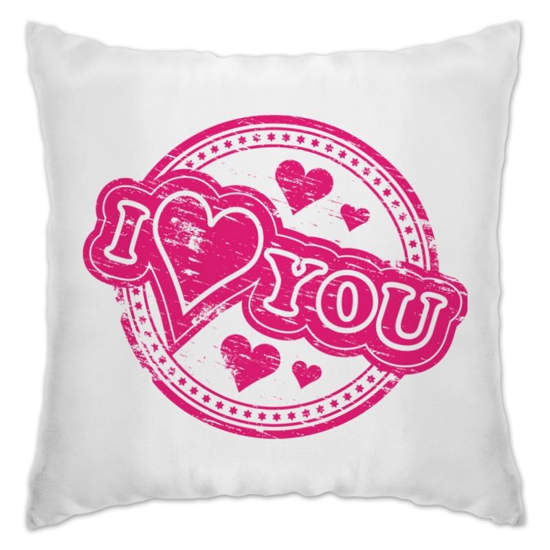 Подушка Printio Я тебя люблю печать подушки для малыша lapa house подушка люблю 30х30 см
