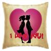 """Подушка """"I love you"""" - я тебя люблю, на день святого валентина"""