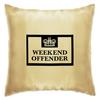 "Подушка ""weekend offender """