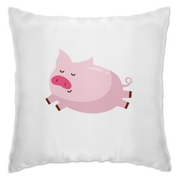 """Подушка """"Свинка"""" - кабан, свинка, свинья, поросенок, год кабана"""
